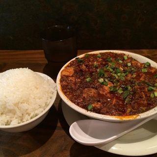 マーボー土鍋ご飯(中華料理 五指山)