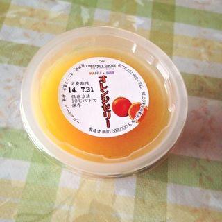 オレンジゼリー(ChestnutGrove)