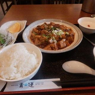 麻婆豆腐セット(健康中華庵 青蓮 東銀座店 )