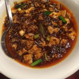 麻婆豆腐(ライオン飯店)