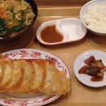 青源特製焼餃子定食