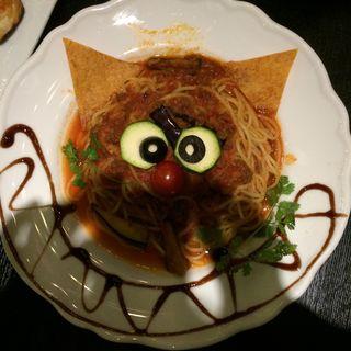 茄子と牛肉のラグーソーススパゲッティ(絵本の国のアリス)
