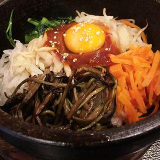 石焼ビビンパ(韓国亭 (カンコクテイ))