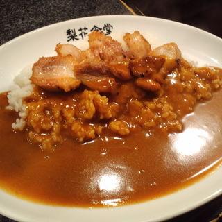 チキンステーキカレー(梨花食堂 天満本店 (リカショクドウ))