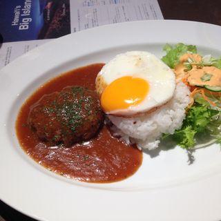 スープ・ドリンク付 ロコモコ(アオラニカフェ)