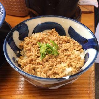 そぼろごはん(麺匠而今 (ジコン))