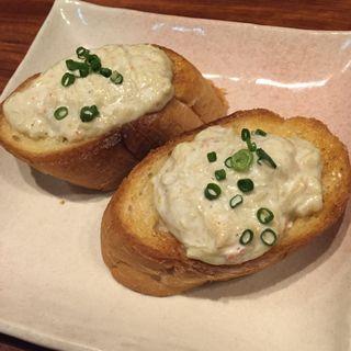 カニトースト(2個)(かちゃぐり屋 (かちゃぐりや))