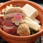 鶏鍋(とり要 (とりよう))