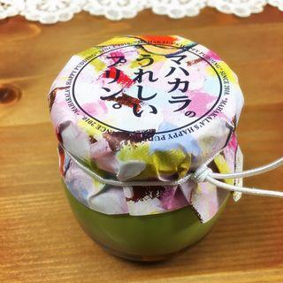 抹茶プリン(うれしいプリン屋さん マハカラ )
