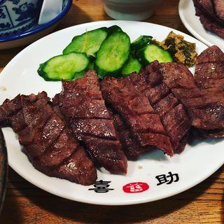 牛タン定食 1.5人前 (しお)(喜助 駅前店 (きすけ))