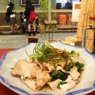 豚皿(立ちのみ 賀花 (タチノミ ガバナ))