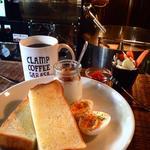 クランプモーニング(CLAMP COFFEE SARASA (クランプコーヒーサラサ))