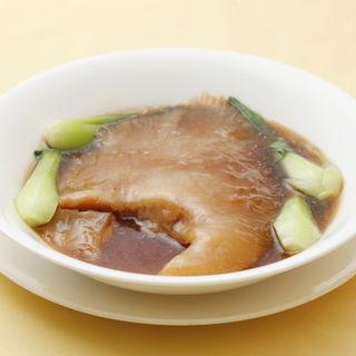 フカヒレの姿煮(中国膳房 黎花)