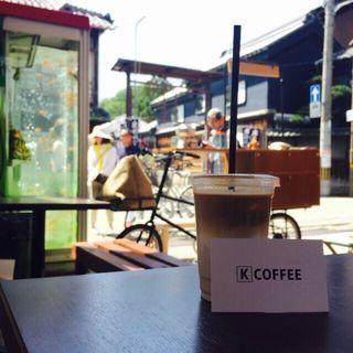 カフェラテ(ケーコーヒー (K coffee))