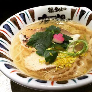 春爛漫鯛塩ラーメン(鶏Soba 座銀 にぼし店 (トリソバ ザギン))
