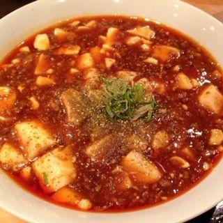 麻婆豆腐(食楽酒場 でんでけ)