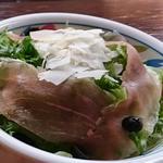 生ハムのサラダ
