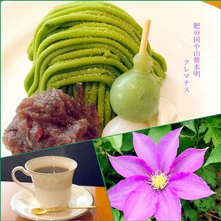 抹茶モンブラン&ブラジル珈琲(長井珈琲倶楽部 セリオ店 )