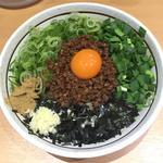 台湾まぜそば(濃厚担々麺はなび 錦店 )