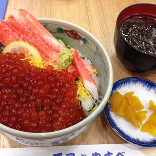 海鮮丼(わたなべ )
