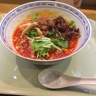 重慶麻辣麺(ダンダン亭 (だんだんてい))