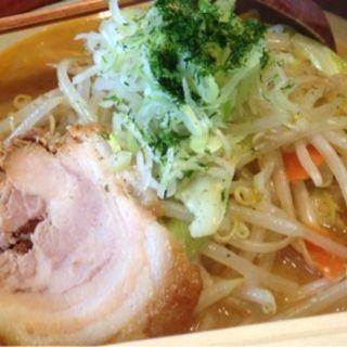 味噌ラーメン(大盛)(麺喰)