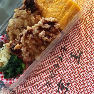柚子胡椒弁当(京玉 )