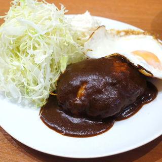 ハンバーグ(キッチン たか )