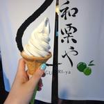 栗薫ソフトクリーム(和栗や )