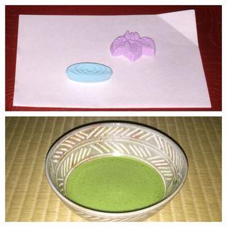 抹茶(畠山記念館 )