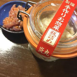 ポテトサラダ(炎丸酒場 五反田店 )