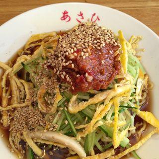 四川冷やし麺(あさひ)