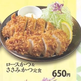 ロースカツ&ささみカツ定食(松乃家 名谷店 )