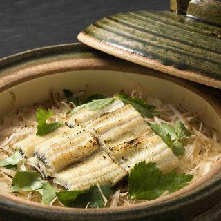 穴子の土鍋(日本料理 「さくら」 ヒルトン東京お台場 )