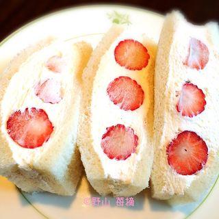苺サンド(フルーツダイニング 8010)
