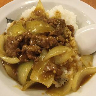牛ヒレ肉の中華カレーライス(横浜中華街 北京飯店 (ペキンハンテン))