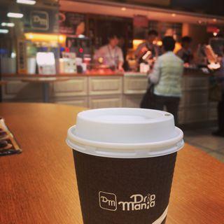 ハンドドリップコーヒー(ドリップマニア グランスタ店 (Drip Mania))