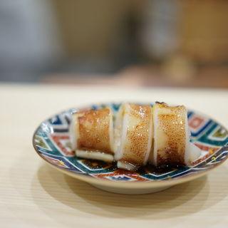 リングイカの焼き物(鮨 たかはし)