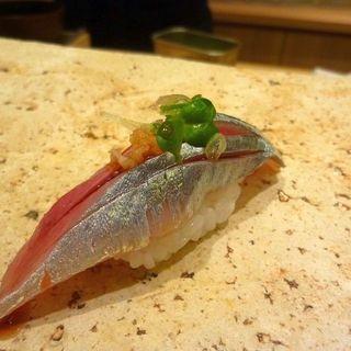 シマアジの握り(鮨ふじ田 )