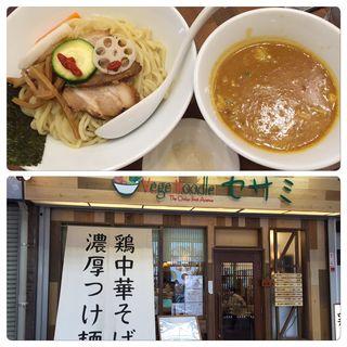 超!濃厚カレーつけ麺(セサミ)