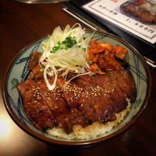 ステーキ丼(もうもう亭)