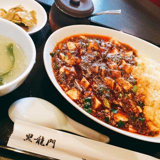 麻婆炒飯セット(池袋黒龍門 神保町店 (イケブクロコクリュウモン))