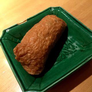 いなり寿司(ぎんざ魁 )
