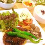 ハンバーグと野菜のセット