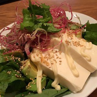 豆富とアボカドのセサミサラダ -ハーフ-(マルノウチ カフェ × ワイアードカフェ (Marunouchi Cafe × WIRED CAFE))