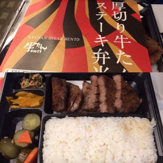 厚切り牛たんステーキ弁当(牛たん かねざき大丸東京店 )