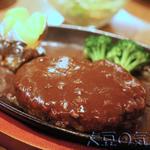 ジューシーな肉汁の虜!岩本町周辺でいただける絶品ハンバーグはコレだ!