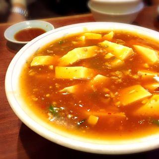 マーボ豆腐(高伸)