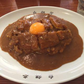 カツカレー +生卵トッピング(白銀亭)