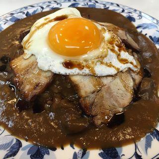 焼豚玉子カレー(カレーショップデリー 松山店 )